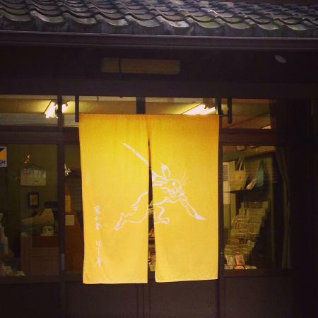 Suuzando Hashimoto Kyoto Honten