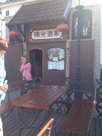 Restauracja Chinska Yang Guang Gdansk Picture Of