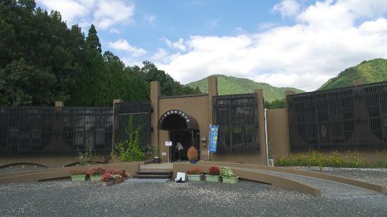 Odani Castle Sengoku History Museum