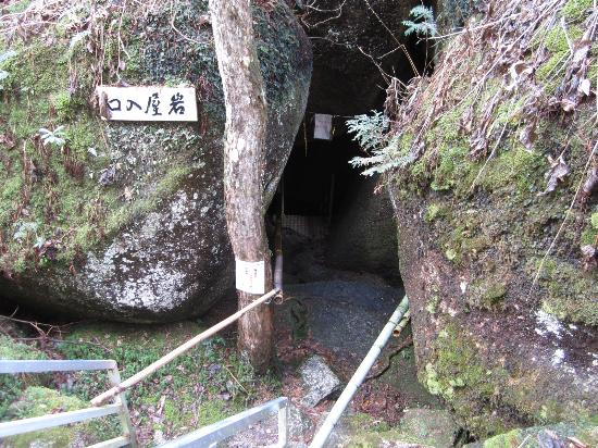 Gifu Prefecture, Japan: この中は行き止まりです。
