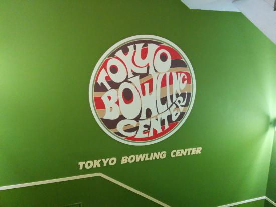 Tokyo Bowling Center