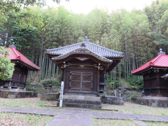 Kitaoka Nature Park