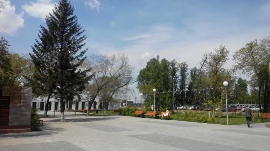 Park Irkutsk City