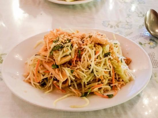 Vietnamese Cuisine: Green Papaya Salad was excellent!