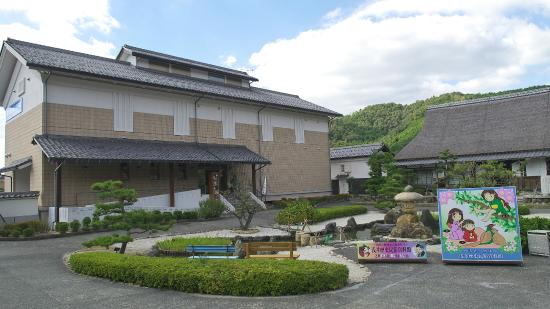 Asai Museum of History and Folklore