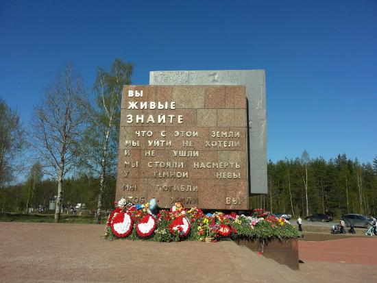 "Kirovsk, Russie: Мемориал ""Невский пятачок"""