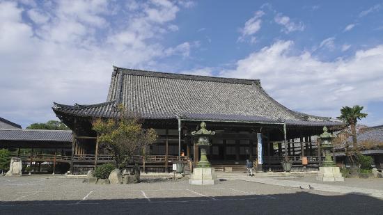 Nagahama Hachimangu