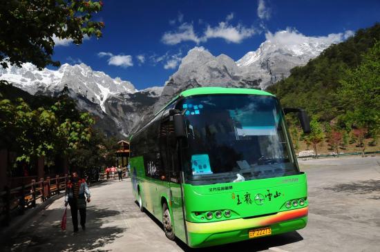 Spruce Plateau (Yunshan Ping) : 観光専用バスのりば