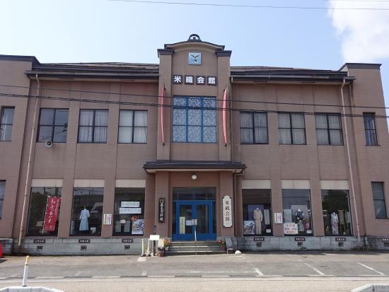 米織おしゃれ館 米沢織物資料館