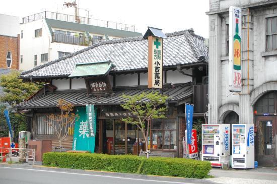 Seisaido Yakkyoku Konishi Main Store