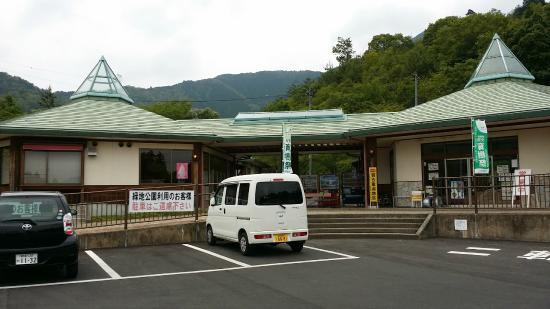 Michi-no-Eki - Yume Sansan Tanigumi