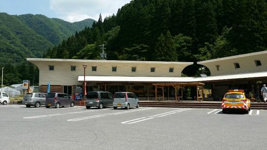 Michi-no-Eki Yashagaikenosato Sakauchi