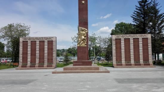 Monument to Employees of Kuibyshev Factory Who Died During The Great Patriotic War