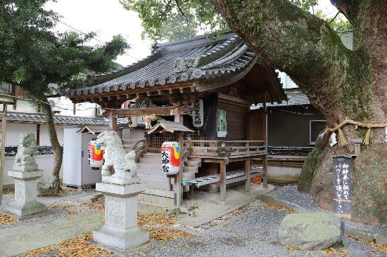 Grand Shrine