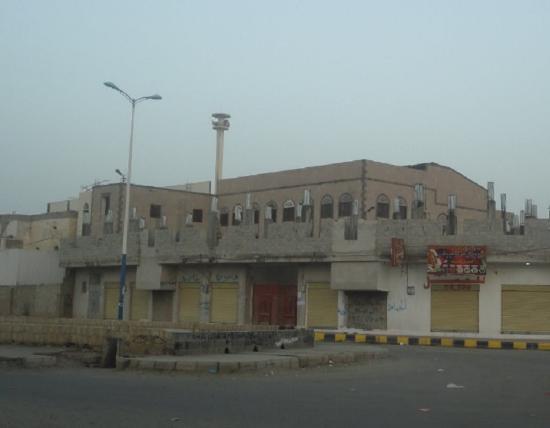 Al-Khair Mosque