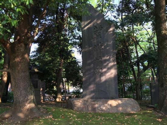 Warabijoshi Park