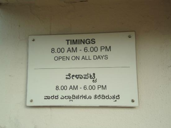 Manipal, India: Display of timings of the museum.