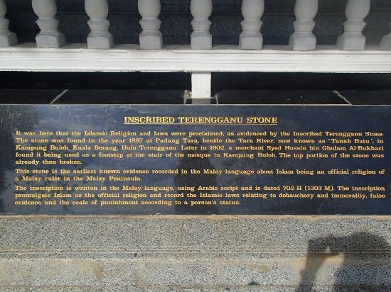 Kuala Berang Memorial Inscription: The Explanation