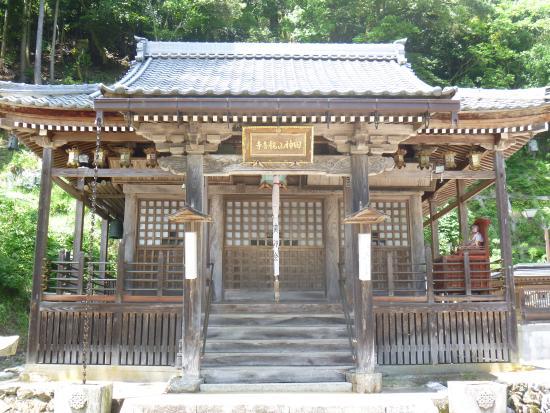 Tagamisan Kannon-ji Temple