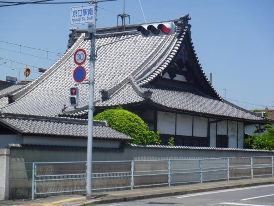 Zenkyuji Temple