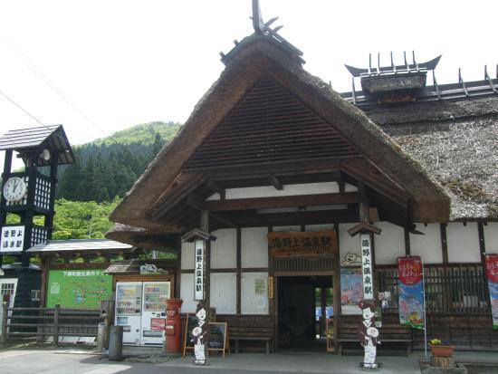 Yunokami Onsen : 茅葺き屋根の駅舎