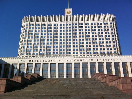Белый дом (Москва) - Tripadvisor