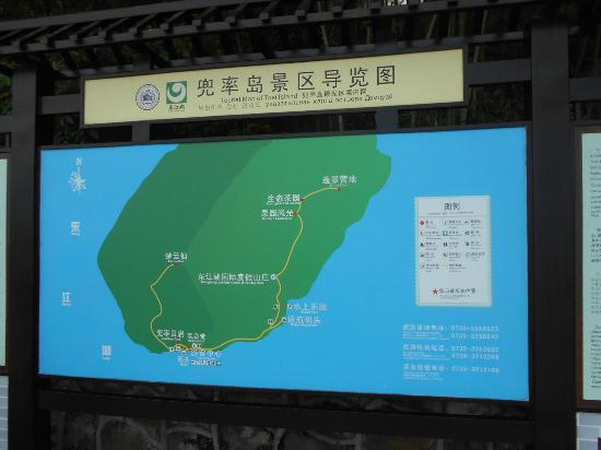 Zixing, จีน: Doushuai Island Map