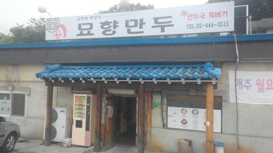 Myohyang Sonmandu