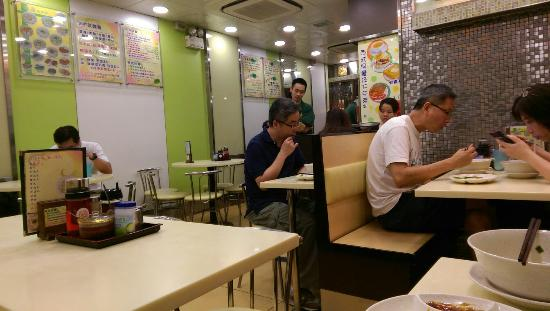 Tak Cheong Noodles