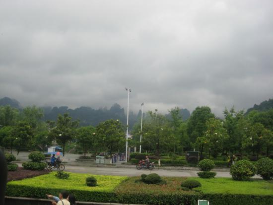 Zhuanjiacun Hotel: Hotel grounds from inside