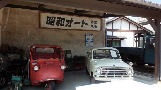 Bungotakada Showa Roman Kura