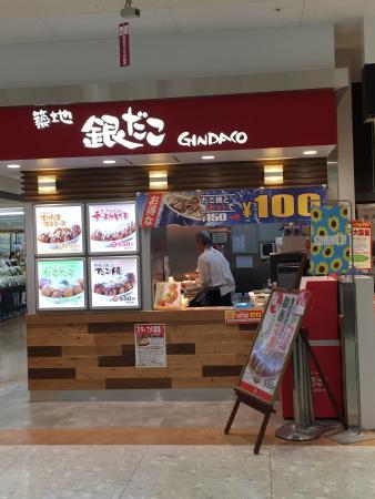 Tsukiji Gindako Aeon Tsu: 外観