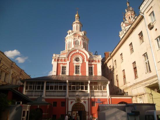 Spassky Monastery Cathedral Zaikonospassky