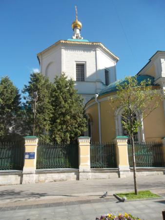 Church of The Holy Cosmas and Damian