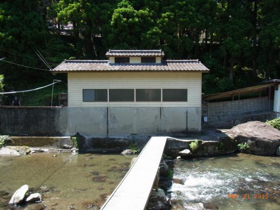 Minamata, Japón: 建物