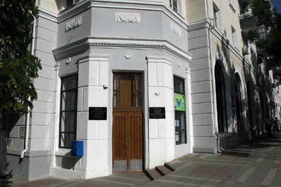 Novorossiysk, Nga: Новороссийский исторический музей-заповедник, экспозиция