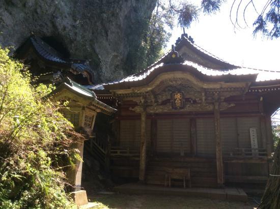 Nishinoshima-cho, Japan: オオヒルメムチノミコ