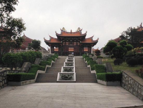 Matsu Cultural Village : A-Ma Cultural Village