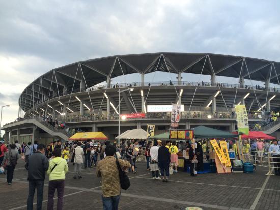 Fukuda Denshi Arena : photo0.jpg
