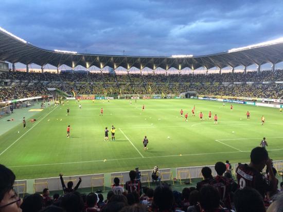 Fukuda Denshi Arena : photo1.jpg