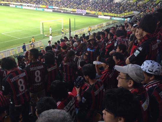 Fukuda Denshi Arena : photo2.jpg