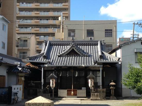 Yodogawaten Shrine (Amatsukamunoyashiro)