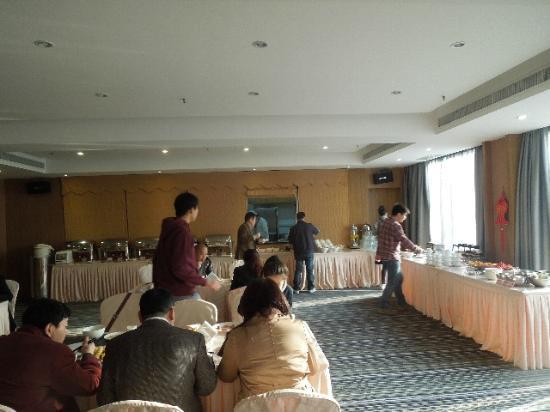 Yu Quan Hotel(Yugu Road): 玉泉饭店