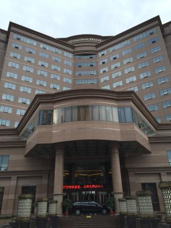 Qingshen Hotel