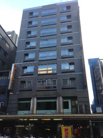 APA Villa Hotel Kanazawa Katamachi : 外観