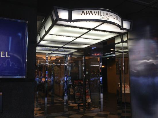 APA Villa Hotel Kanazawa Katamachi : 入口