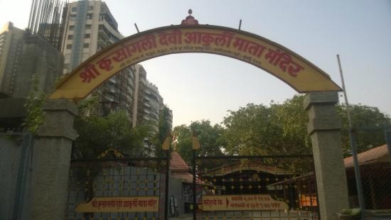 Akurli Mata Temple