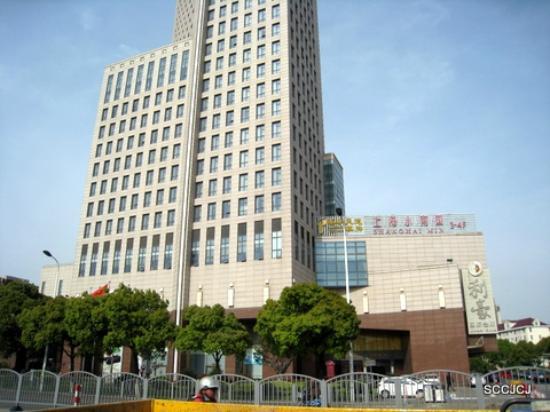 Howard Johnson Plaza Waigaoqiao Shanghai
