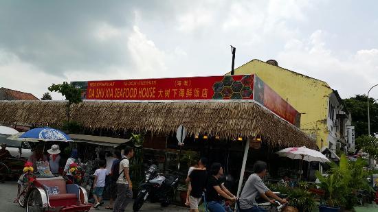 Da Shu Xia Seafood House