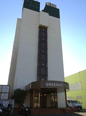 Photo of Onahama Green Hotel Iwaki